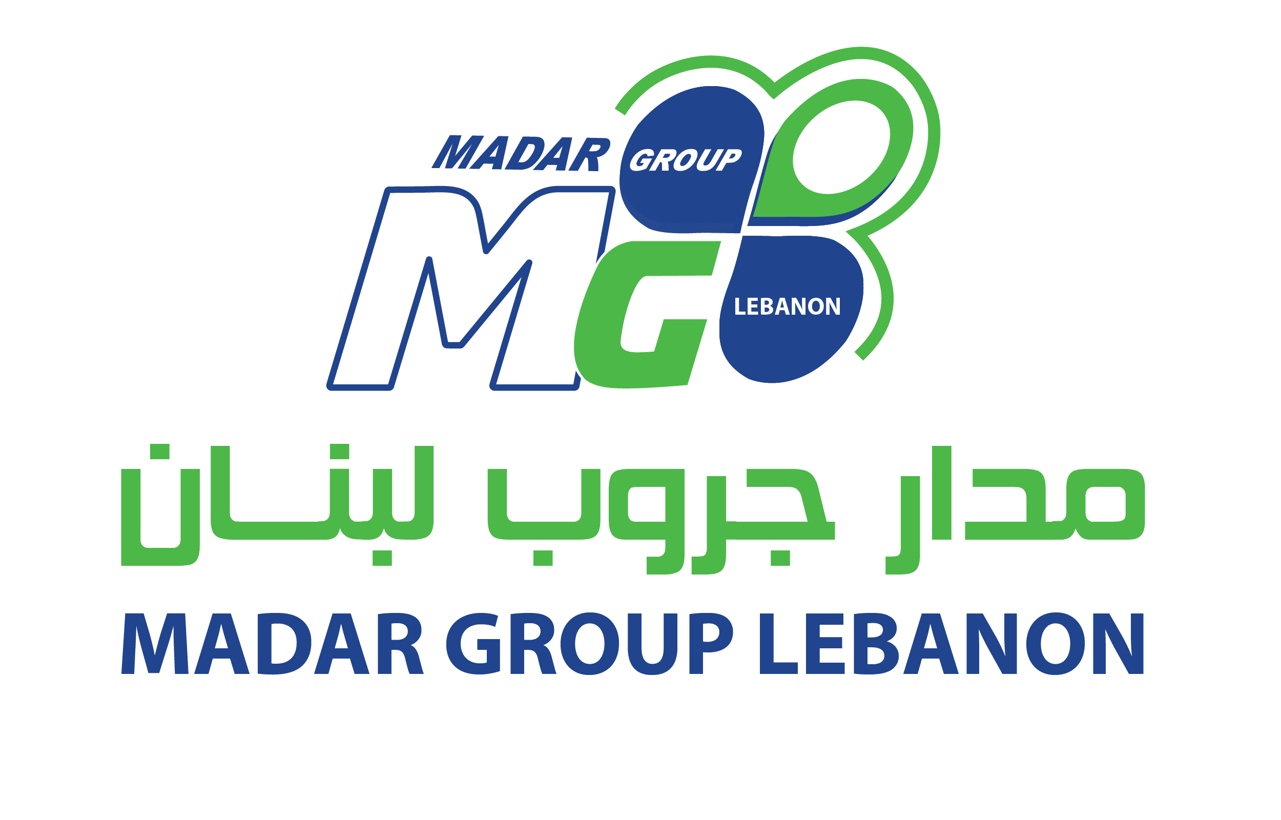 Madar Lebanon, The company has made a great success in the FMCG market in Lebanon within few months.